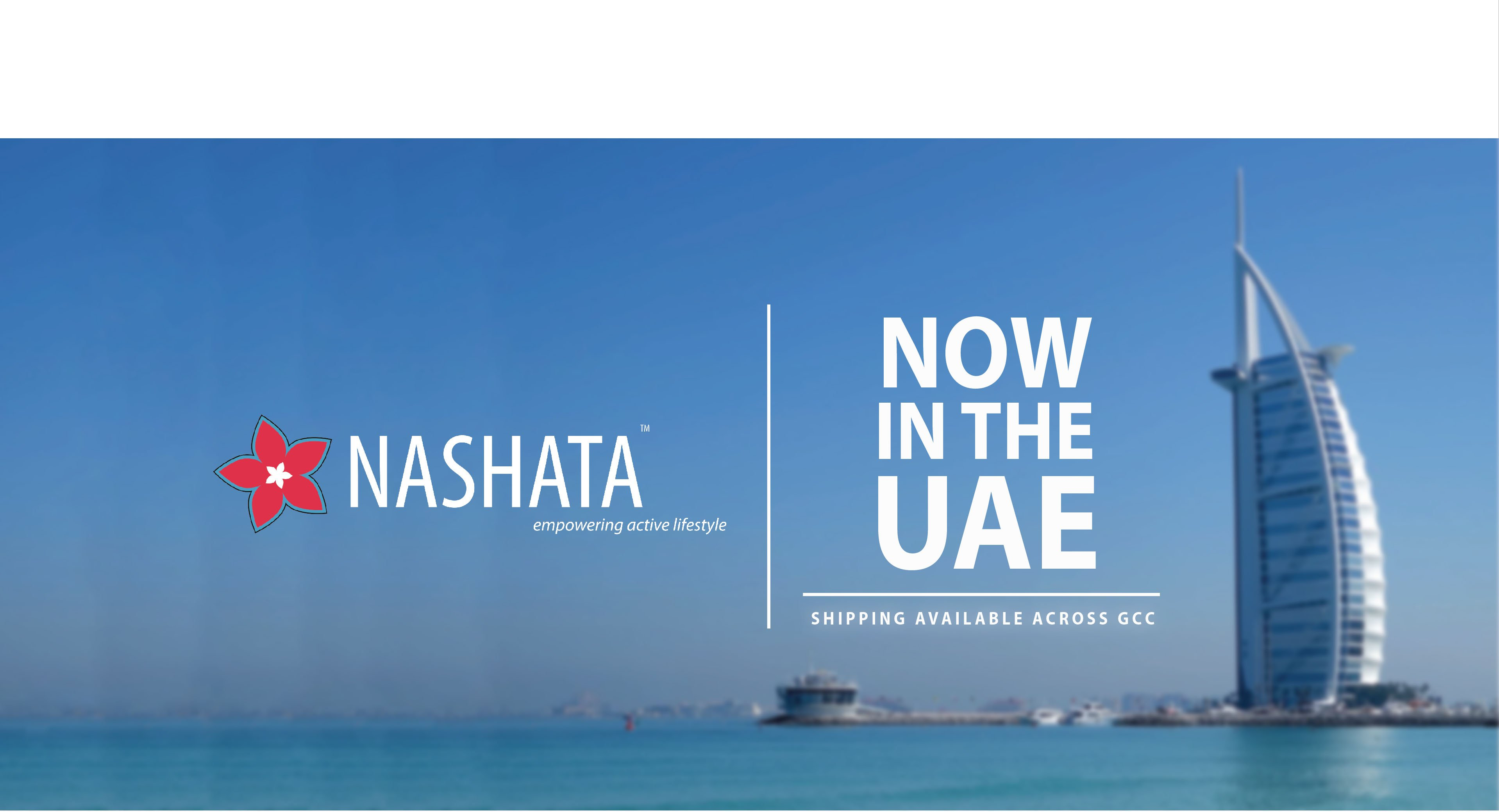 Now Available in UAE